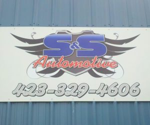 S&S Automotive